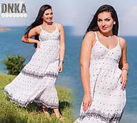 Платье Хлопковое Летнее в пол Большие Размеры Белый Сарафан