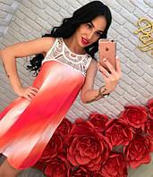 Платье Летнее Оранжевое Свободное Сарафан Майка с красивой ажурной отделкой