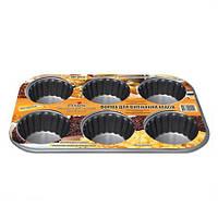 Форма для выпекания кексов 6шт/лист Стандарт