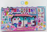 Игрушечный домик для кукол DREAM Dollhouse 1205CD КК, HN