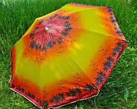 Пляжный зонт с наклоном 1.8 м. диаметр купола. Ткань с защитой от УФ излучения. , фото 1