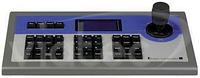 Пульт управления DS-1003KI