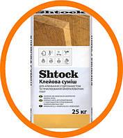 Shtock Клеевая смесь для армирования с гидрозащитой и для приклеивания МВ, 25 кг