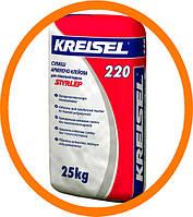 220 Kreisel Клеевая смесь для систем утепления с использованием ППС армирующая, 25 кг