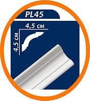 Плинтус потолочный Premium decor PL 45(MX) 2 м (45*45)