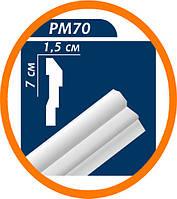 Плинтус потолочный Premium decor PM70 2 м (70*15)