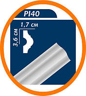 Плинтус потолочный Premium decor PI40(I) 2 м (36*17)