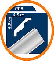 Плинтус потолочный Premium decor PG5 2 м (49*45)