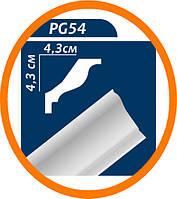 Плинтус потолочный Premium decor PG54 2 м (43*43)