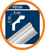 Плинтус потолочный Premium decor PD50(D) 2 м (50*40)