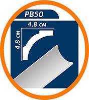 Плинтус потолоч��ый Premium decor PB50(B5) 2 м (48*48)