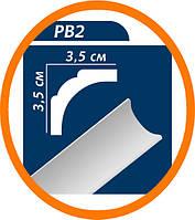 Плинтус потолочный Premium decor PB2(B2) 2 м (35*35)