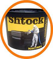 """Мастика бітумно-каучукова""""Shtock""""відро 20 л (20кг)"""