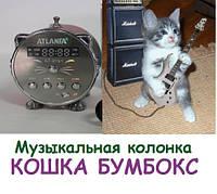 """Портативная музыкальная колонка цветомузыка """"Кошка бумбокс"""" с многофункциональным аудиовходом."""