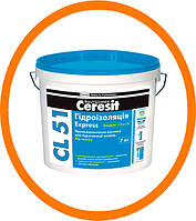 CL 51 Однокомпонентная гидроизоляционная мастика, 7 кг