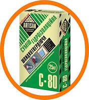 Артисан С-80 Гидроизоляционная смесь, 25 кг