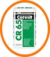 CR 65 Гидроизоляционная смесь, 25 кг