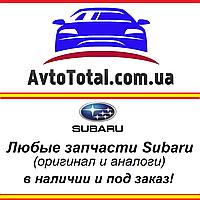 Шайба 20560-AA011