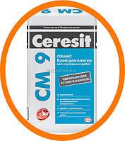 CM 9 Клеящая смесь для керамической плитки 25 кг