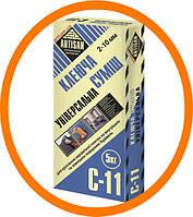 Артисан С-11 Клеящая смесь универсальная, 5 кг