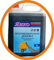 Противоморозная добавка-пластификатор Янко, 5л