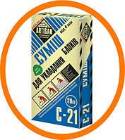 Артисан С-21 Смесь для укладки блоков из бетона, 20 кг