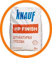НР-Финиш Кнауф, шпаклевка гипсовая, 5 кг