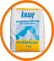 Фугенфюлер Кнауф, шпаклевка гипсовая, 5 кг
