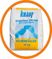 Фугенфюлер Кнауф, шпаклевка гипсовая, 25 кг