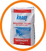 Сатенгипс Кнауф, шпаклевка гипсовая, 25 кг