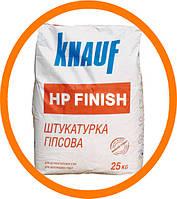 НР-Финиш Кнауф, шпаклевка гипсовая, 25 кг