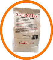 Сатенгипс, 2 кг