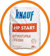 НР-Старт Кнауф, штукатурка гипсовая, 30 кг
