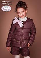 Осенняя курточка и шорты Baby Angel р-ры 140,146