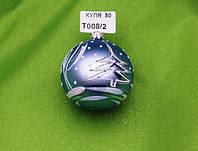 Новогодняя игрушка Шар Т008/02, фото 1