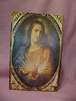 "Книга шкатулка тайник ""Иисус"" 26х17х5 сантиметров"