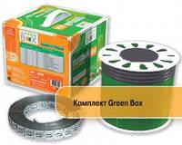"""Комплект """"GREEN BOX"""" GB 1000"""