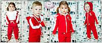 Детский спортивный костюм Baby Angel р-ры 116