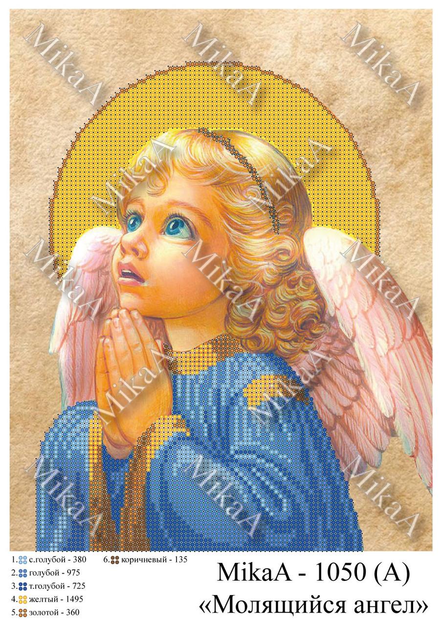"""Схема для частичной вышивки бисером - """"Молящийся ангел"""" А4 (фон не зашивается)"""