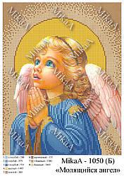"""Схема для частичной вышивки бисером - """"Молящийся ангел"""" А4 (полная зашивка фона)"""