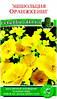 Семена Эшшольции Оранжкениг (Калифорнийский мак) 0,3 г