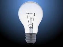 ЛОН (лампа обычного накаливания)
