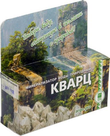Мінералізатор води природний КВАРЦ, фото 2