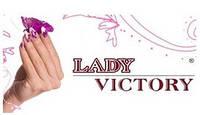 Блестки Lady Victory