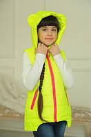 Детская верхняя одежда Украина