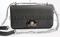 Черный женский клатч-сумочка с комбинированной серебристой цепочкой