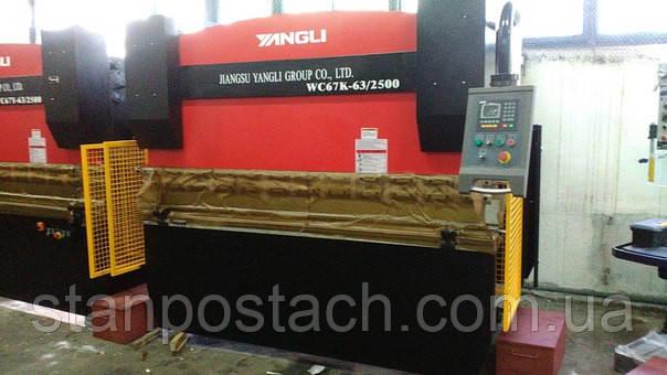 Гидравлическиq гибочныq пресс Yangli серии WC67K