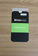 Защитное стекло Huawei Honor V8 (Mocolo 0,33 мм)