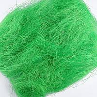 Сизаль зеленый 42 гр