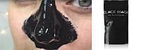 Маска Black Mask by Helen Gold очищающая маска